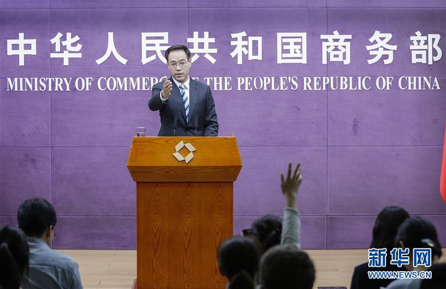 (圖文互動)商務部:中方不會打壓歧視外資企業 將堅決保護外企合法權益