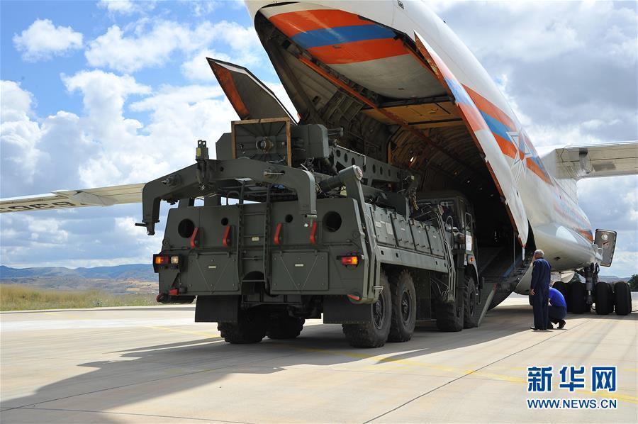 (国际)(2)土耳其宣布俄制S-400防空导弹系统开始交付