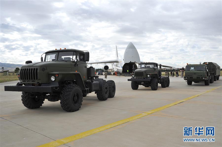 (国际)(3)土耳其宣布俄制S-400防空导弹系统开始交付