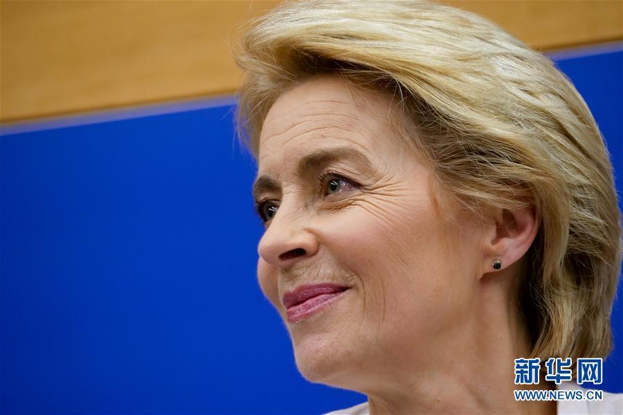 (国际)(1)冯德莱恩当选下届欧盟委员会主席