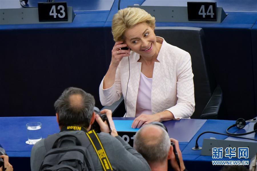 (国际)(3)冯德莱恩当选下届欧盟委员会主席