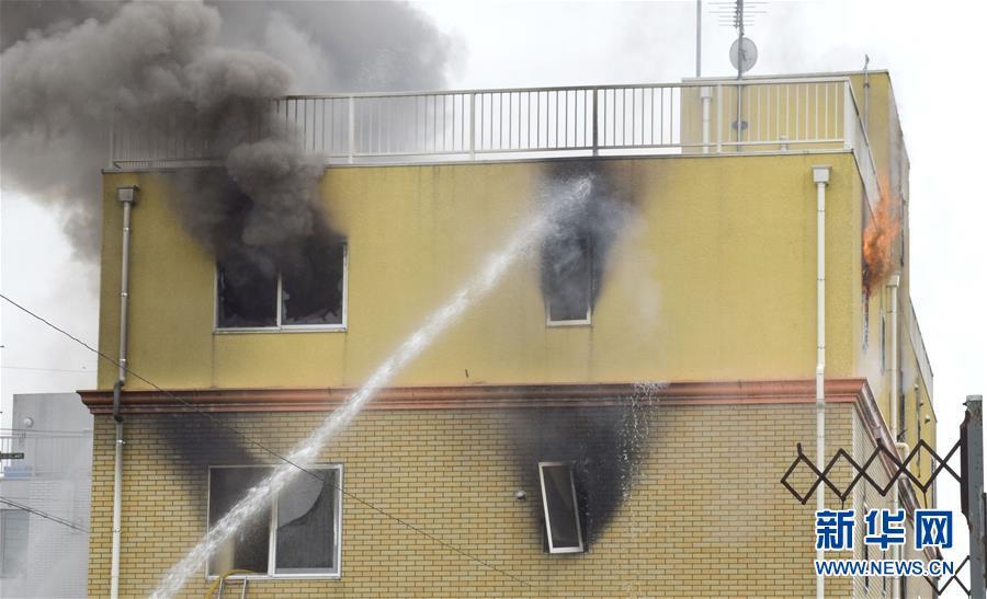 (國際)(2)日本京都市發生大火