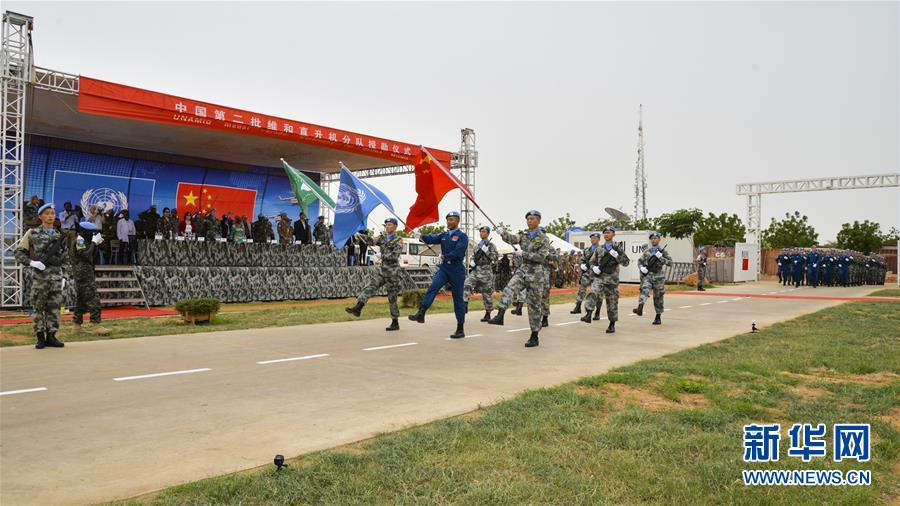 (国际·图文互动)(2)中国第二批赴苏丹维和直升机分队荣获联合国和平荣誉勋章