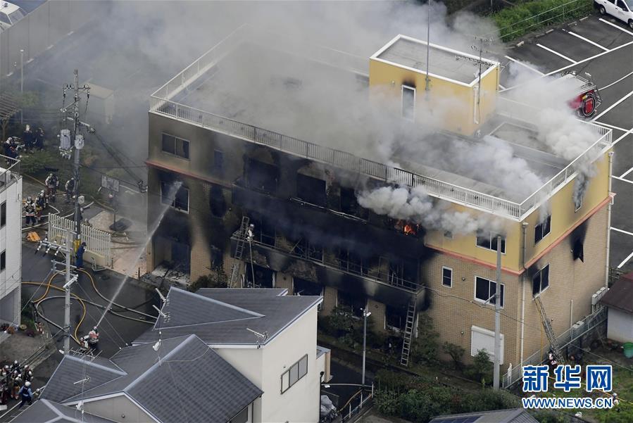 (国际)(1)日本京都市发生大火