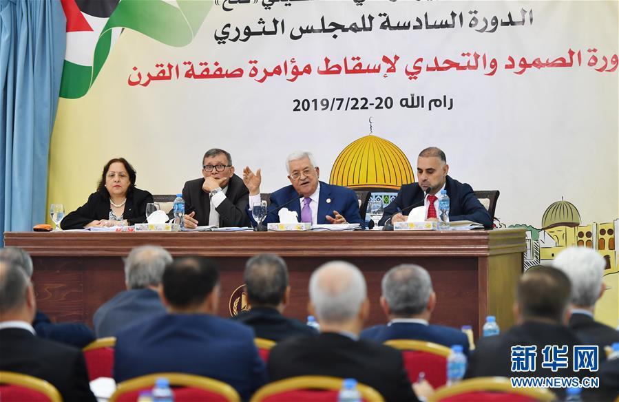 """(國際)(1)巴勒斯坦總統重申反對美方的""""世紀協議"""""""