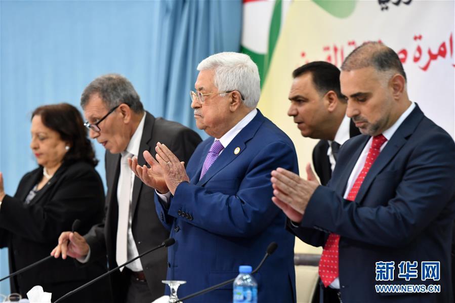 """(國際)(2)巴勒斯坦總統重申反對美方的""""世紀協議"""""""