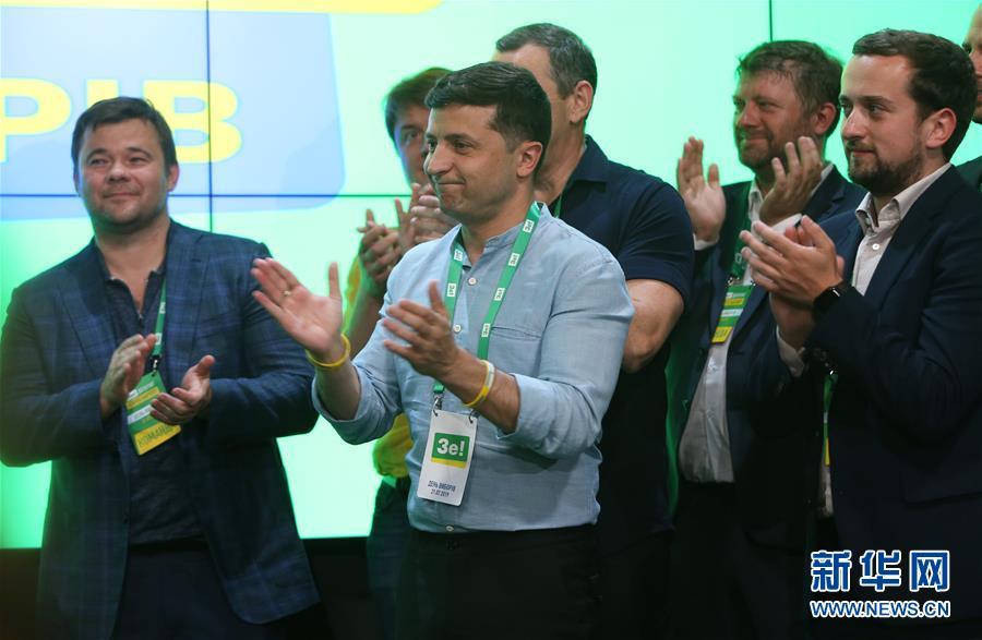 (國際)(1)出口民調顯示烏克蘭5個政黨將進入新一屆議會
