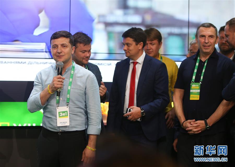 (國際)(2)出口民調顯示烏克蘭5個政黨將進入新一屆議會