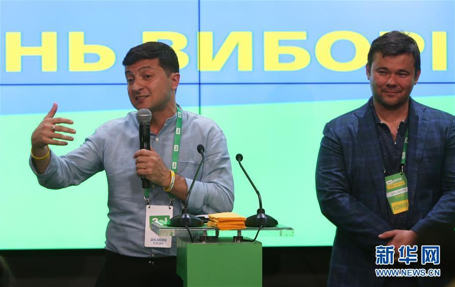 (國際)(3)出口民調顯示烏克蘭5個政黨將進入新一屆議會