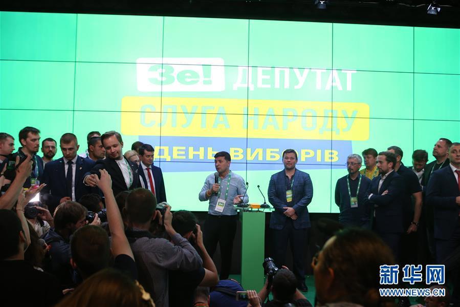 (國際)(4)出口民調顯示烏克蘭5個政黨將進入新一屆議會