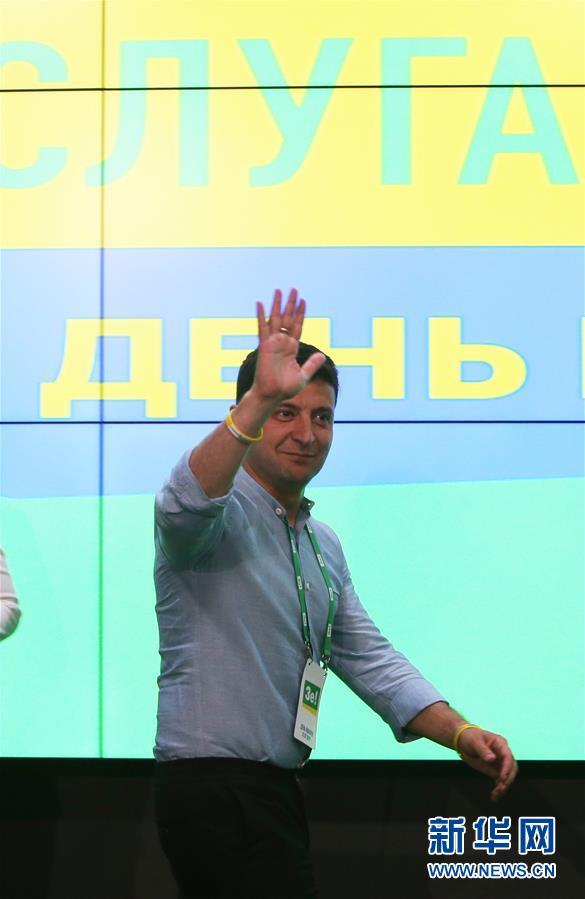 (國際)(5)出口民調顯示烏克蘭5個政黨將進入新一屆議會