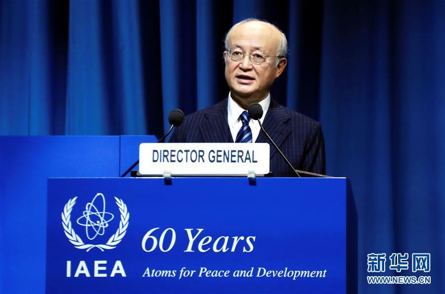 (國際)(1)國際原子能機構總幹事天野之彌去世