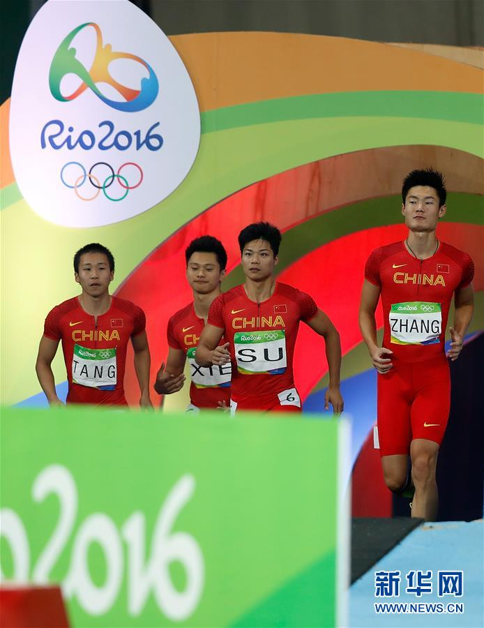 (新華全媒頭條·圖文互動)(7)決戰東京 再鑄輝煌——寫在東京奧運會倒計時一周年之際