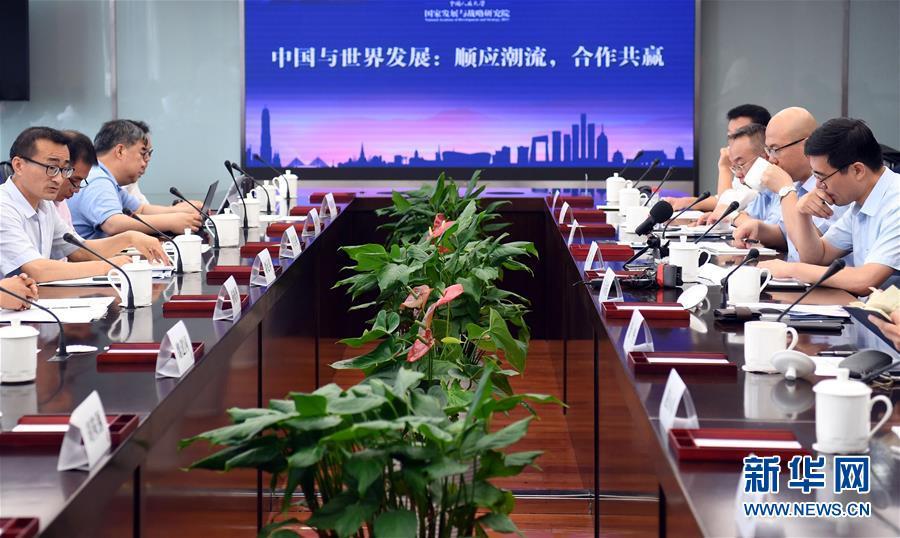 (中美經貿摩擦專家談·圖文互動)中國發展有利世界 前進步伐勢不可擋 ——專家學者駁斥美方謬論呼吁理性聲音
