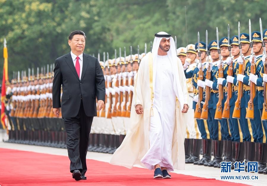 """习近平用""""百年大计""""形容中国同这个"""