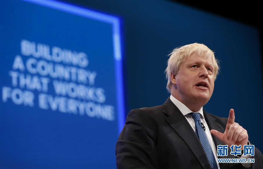 (国际)(1)鲍里斯·约翰逊当选英国保守党领袖
