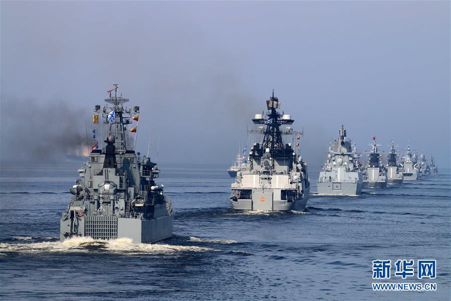 (國際)(7)俄羅斯慶祝海軍節
