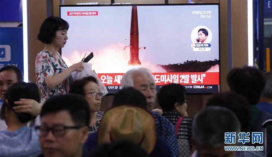 (國際)韓國軍方説朝鮮發射兩枚短程彈道導彈