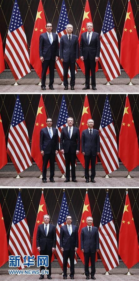 (XHDW)(1)第十二轮中美经贸高级别磋商在上海举行