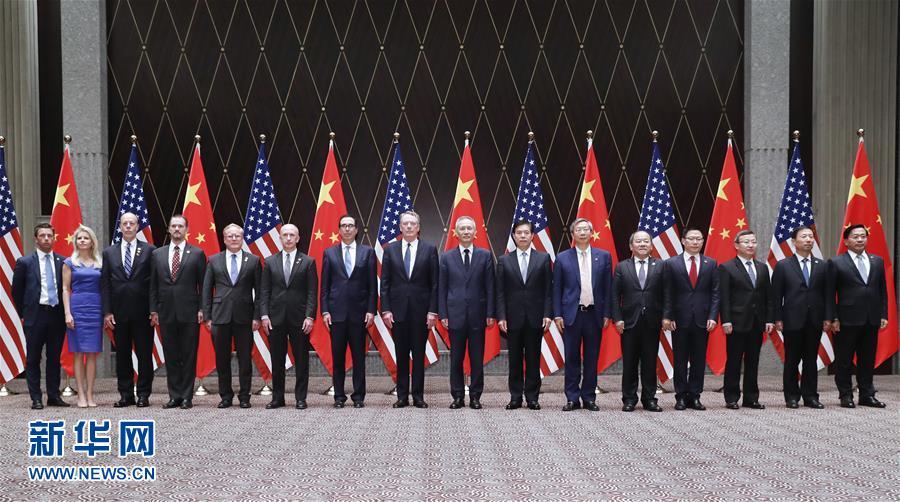(XHDW)(2)第十二轮中美经贸高级别磋商在上海举行