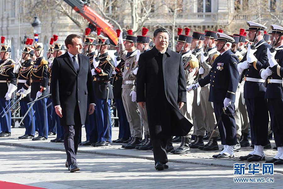 2019年上半年中国元首外交纪实