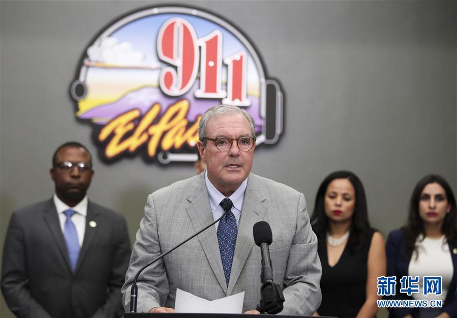 (国际)(2)美国警方公布得州枪击案遇难者身份 至少有8名外国人