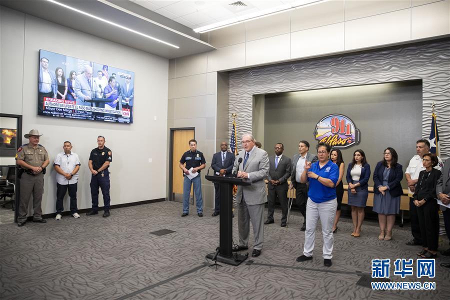 (国际)(3)美国警方公布得州枪击案遇难者身份 至少有8名外国人