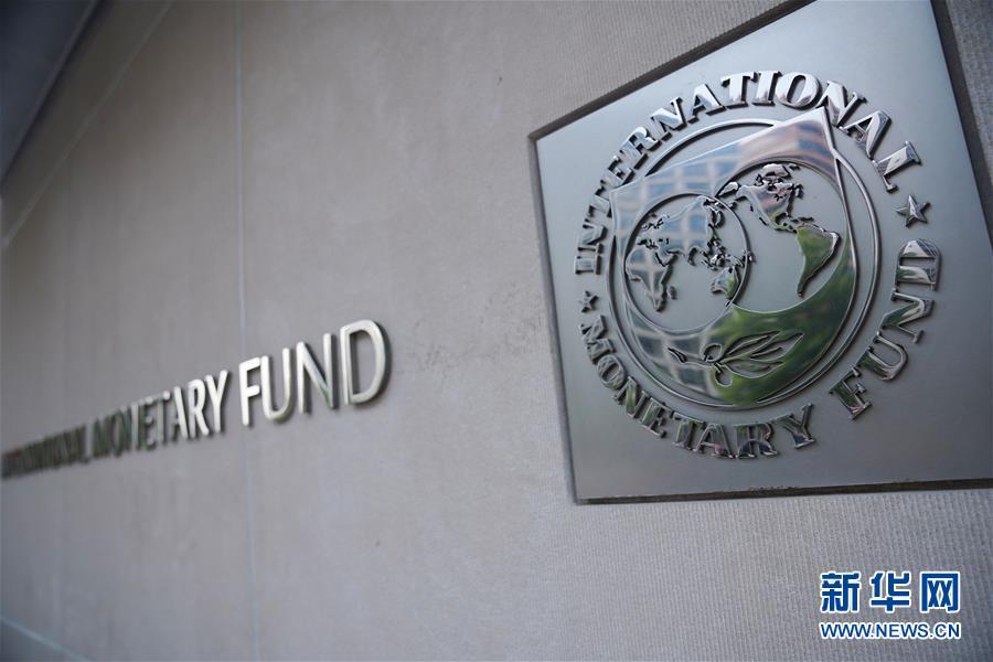 (国际)(1)IMF重申人民币汇率符合中国经济基本面