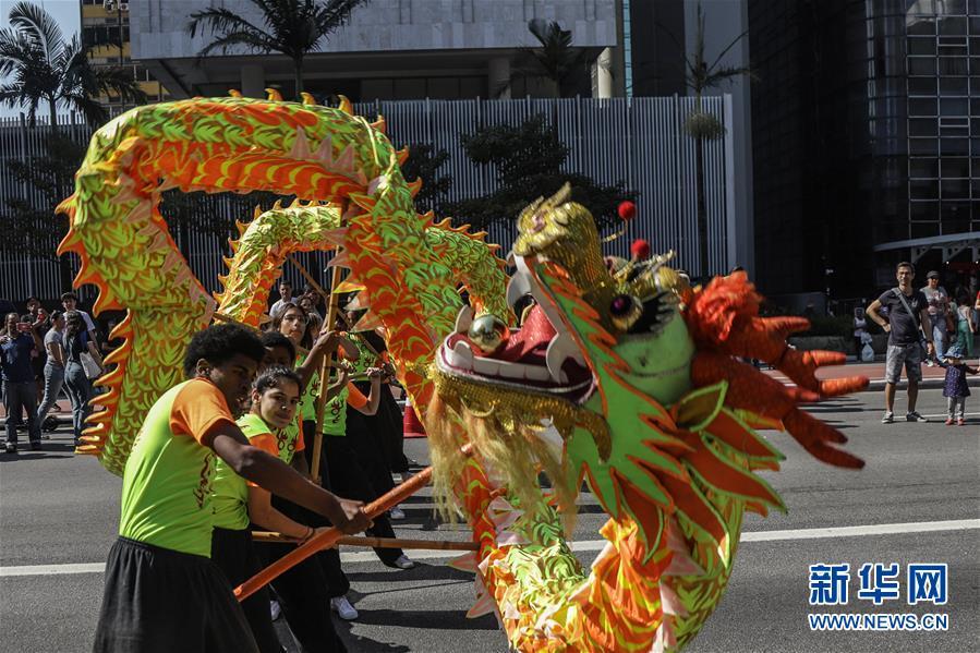 (国际·图文互动)(1)巴西圣保罗举行中华文化快闪活动
