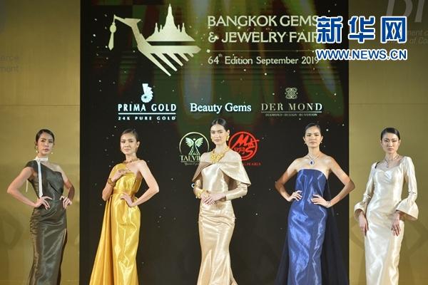 商业部将于9月中旬在曼谷性保健健德堂蒙通他尼会展中心举办第64届曼谷珠宝展