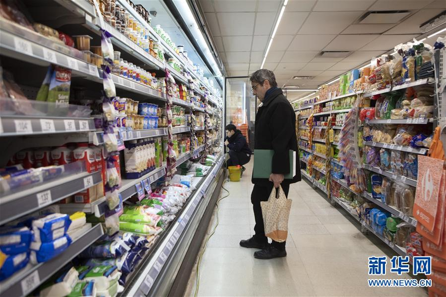 阿根廷将采取措施应对金融市场波动
