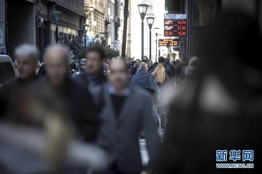 (國際)(4)阿根廷將採取措施應對金融市場波動