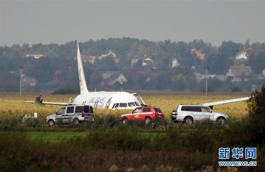 (國際)(1)俄一架客機硬著陸造成23人受傷