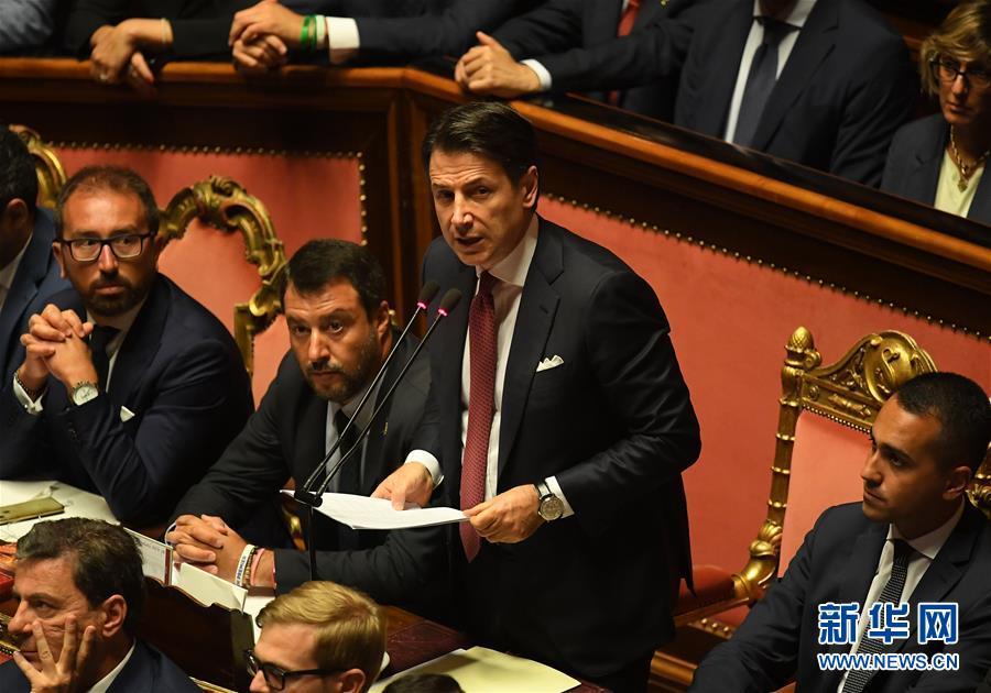 (国际)(1)意大利总理孔特宣布将辞职
