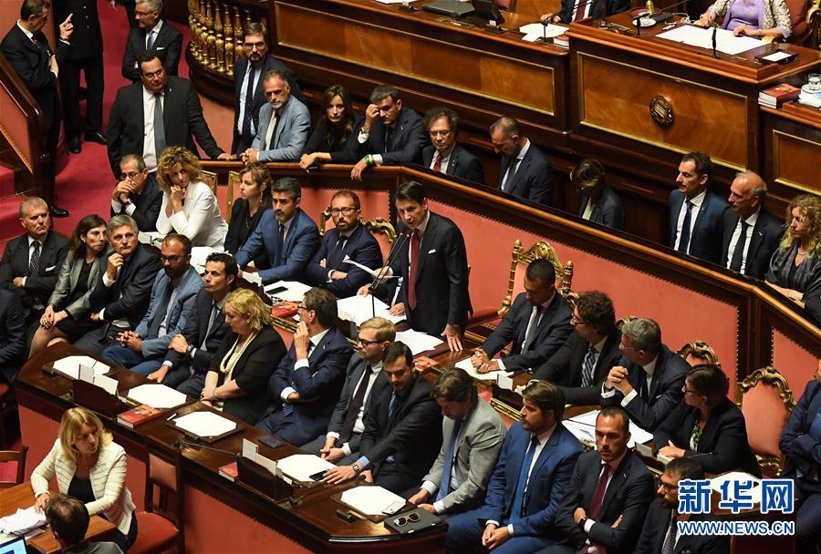(國際)(3)意大利總理孔特宣布將辭職