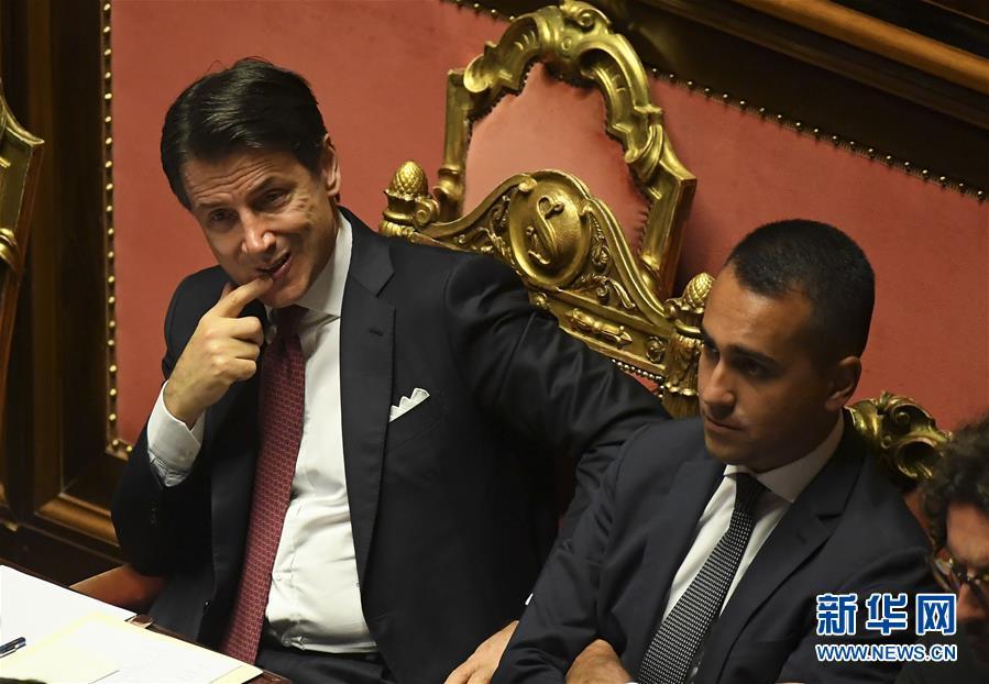 (國際)(4)意大利總理孔特宣布將辭職