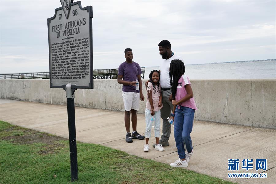"""(國際·圖文互動)(4)""""舒適角""""的黑色哀吟——尋訪400年前美國奴隸制開始的地方"""