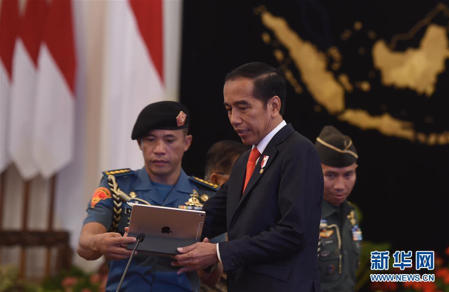 (国际)(3)印尼宣布将把首都迁至东加里曼丹省