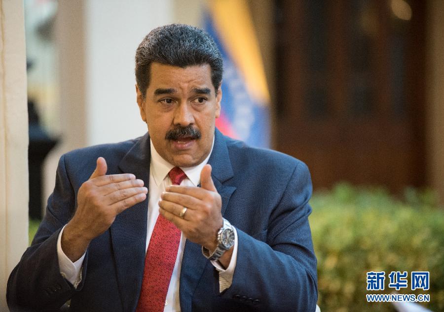 委內瑞拉總統痛批美國干涉香港事務:堅決反對!