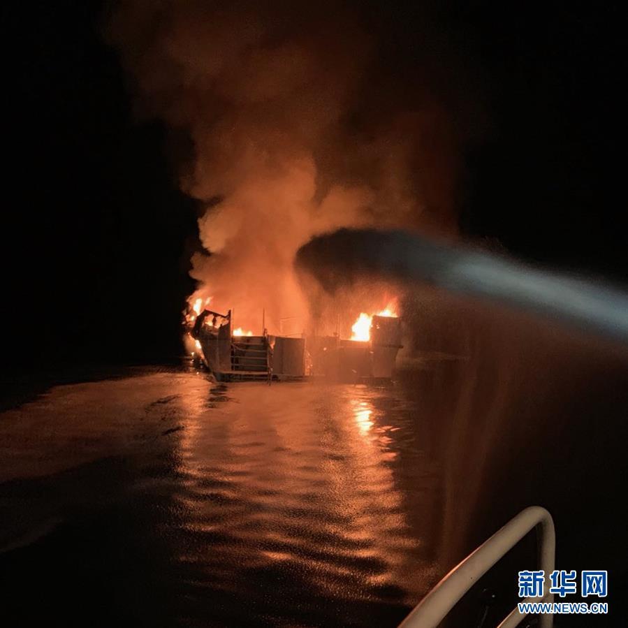 (国际)(2)美国加州南部游船失火