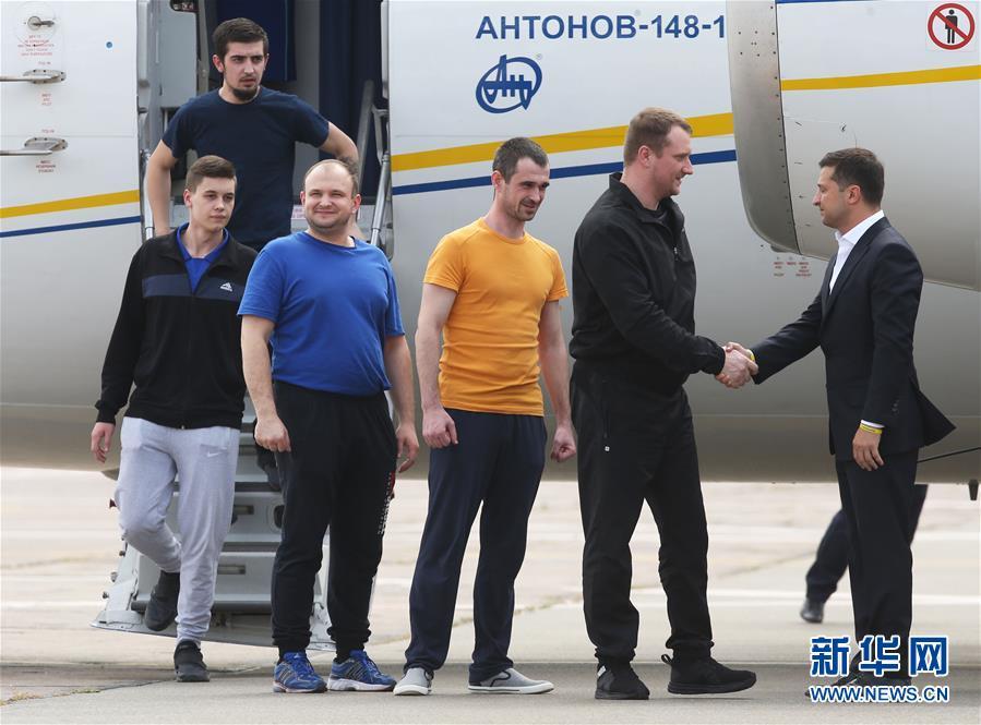 (国际)俄罗斯与乌克兰交换一批被扣押人员