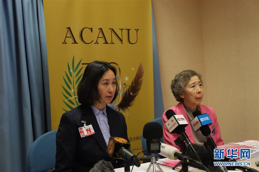 (國際)(1)香港婦女代表譴責香港暴力示威者
