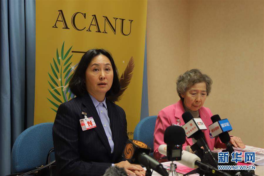 (國際)(2)香港婦女代表譴責香港暴力示威者