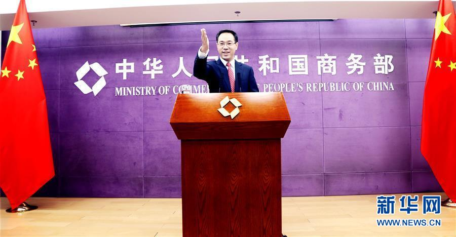 (图文互动)商务部:中美双方工作层将于近期见面