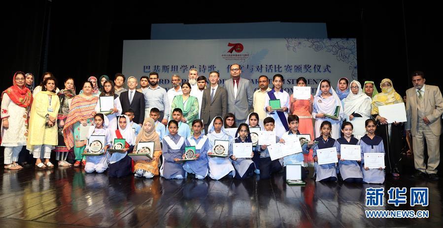 (國際·圖文互動)(2)通訊:詩歌頌友誼——巴基斯坦青少年一代的中國情
