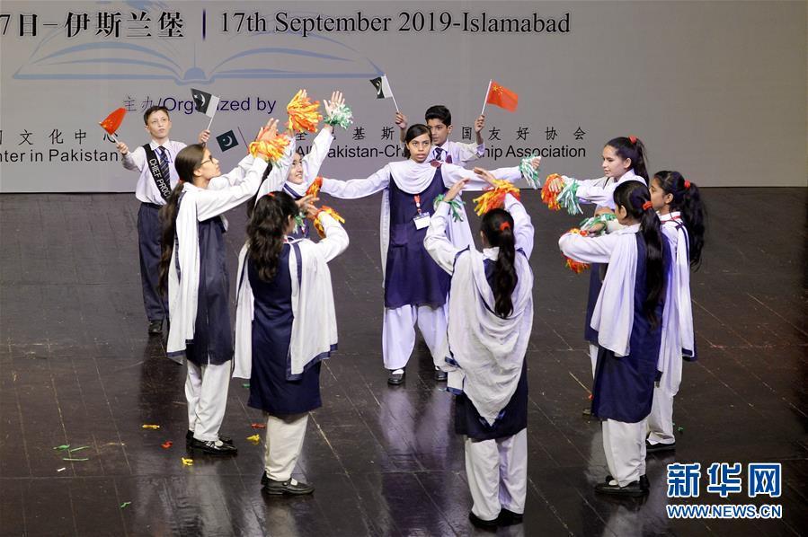 (國際·圖文互動)(1)通訊:詩歌頌友誼——巴基斯坦青少年一代的中國情