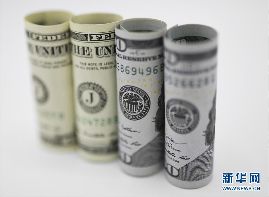 (國際)美聯儲降息