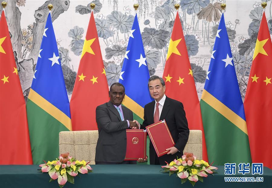 (時政)中華人民共和國和所羅門群島建立外交關係
