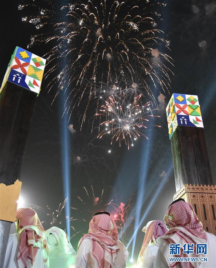 沙特:国庆日焰火