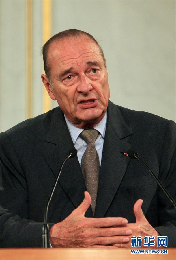 (國際)(2)法國前總統希拉克逝世